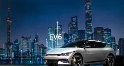 기아, 젊은 이미지와 높은 기술력으로 '2021 상하이 국제 모터쇼' 에서 EV6 공개